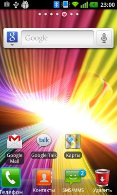Обзор LG Optimus Sol. Скриншоты. Удаление иконок приложений из меню быстрого вызова.