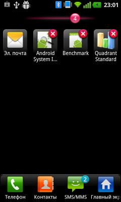 Обзор LG Optimus Sol. Скриншоты. Удаление приложений из памяти коммуникатора.