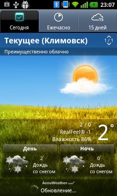 Обзор LG Optimus Sol. Скриншоты. Прогноз погоды