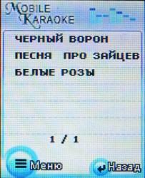 программа для удаления приложения на телефоне
