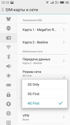 Выбор Сим Карты Для Отправки Смс Андроид