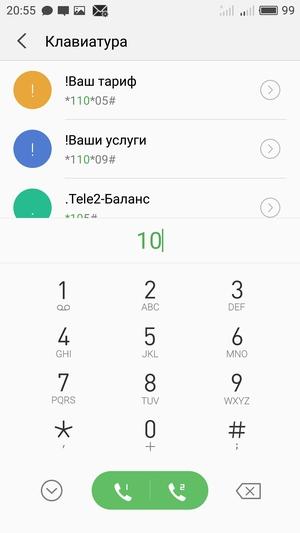 Обзор смартфона Meizu M5 Note