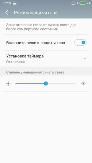 Обзор смартфона Meizu M5 Note. Тестирование дисплея