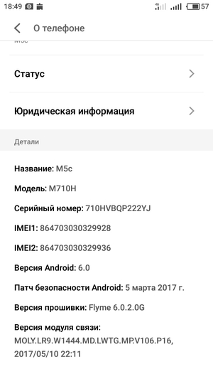 mzm5c-01.jpg