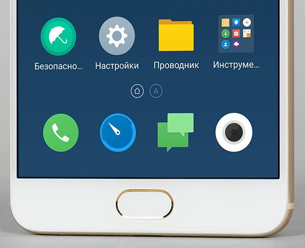 Смартфон Meizu Pro 6 Plus