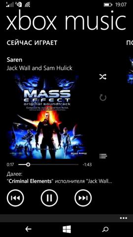 Обзор Microsoft Lumia 640. Скриншоты. Xbox Music