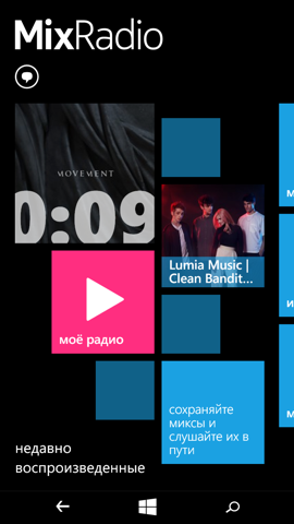 Обзор Microsoft Lumia 640. Скриншоты. MixRadio