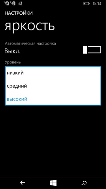 Обзор смартфона Microsoft Lumia 640. Тестирование дисплея
