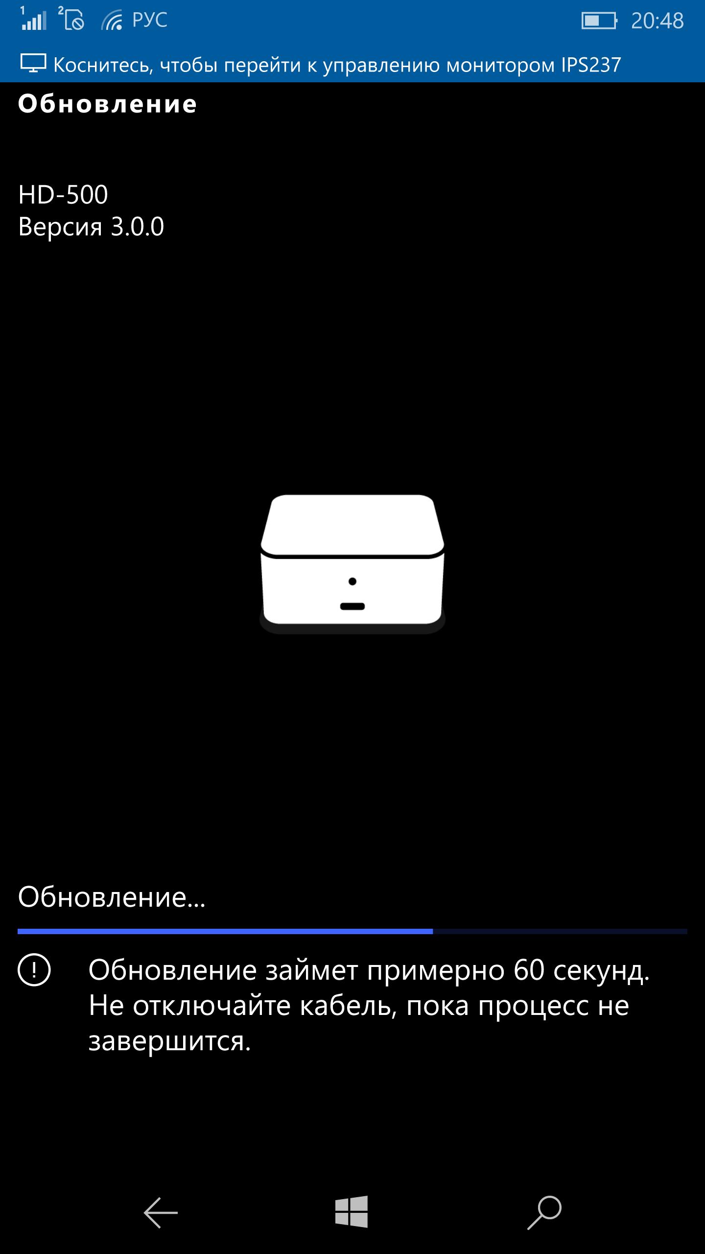программа для тестирования телефона через usb