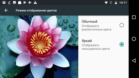 Обзор смартфона Moto Z2 Play. Тестирование дисплея