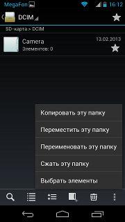 File Manager Motorola XT925