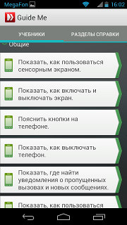 Guide Me Motorola XT925