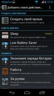 SmartActions Motorola XT925