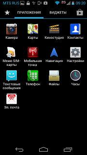 Firmware Motorola XT925