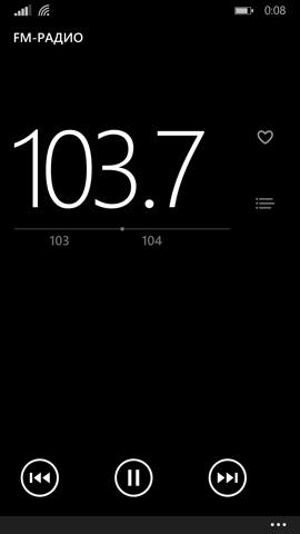 Обзор Nokia Lumia 930. Скриншоты. FM-приемник