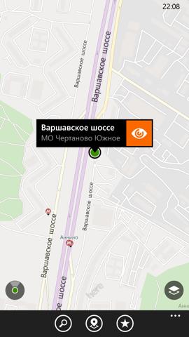 Обзор Nokia Lumia 930. Скриншоты. Here Maps