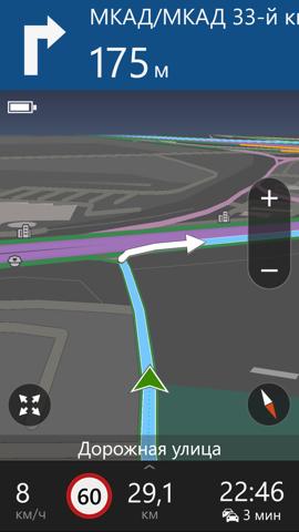 Обзор Nokia Lumia 930. Скриншоты. Here Drive+