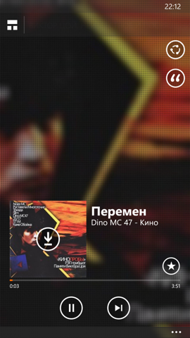 Обзор Nokia Lumia 930. Скриншоты. Аудиоплеер