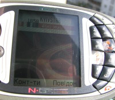 Карта Москвы Для Nokia