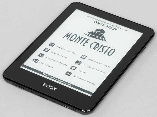 Внешний вид Onyx Boox Monte Cristo