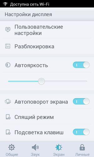 Обзор смартфона Oppo Mirror