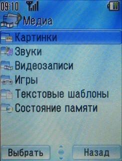 java через ик порт: