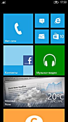 условия кредитной карты почта windows live