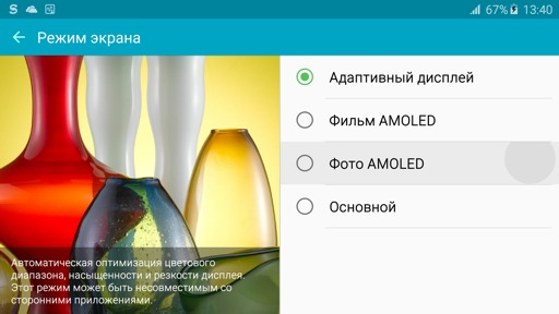 Обзор смартфона Samsung Galaxy Note 5. Тестирование дисплея