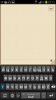 Обзор Samsung Galaxy S 3. Скриншоты. Клавиатура Samsung