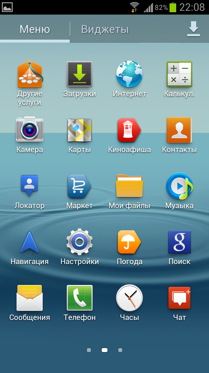 Приложения для андроида - 8f4d9