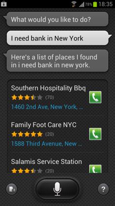 Обзор Samsung Galaxy S 3. Скриншоты. Вопрос о банках в Нью-Йорке в S Voice
