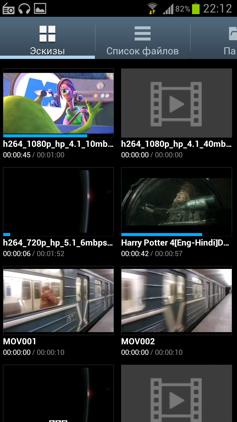 Обзор Samsung Galaxy S 3. Скриншоты. Видеопроигрыватель