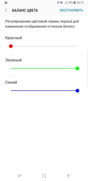 Обзор смартфона Samsung Galaxy S8+. Тестирование дисплея