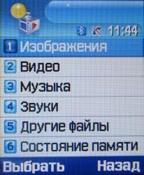 программа для обратного звонка с телефона
