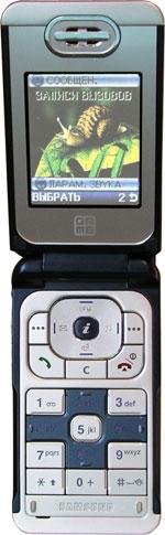 знакомство для казахстана с мобильных телефонов