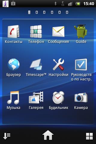 Ericsson sony приложения на