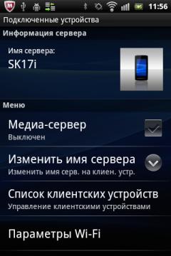 Обзор Sony Ericsson Xperia mini pro. Скриншоты. Настройка DLNA