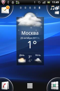 Обзор Sony Ericsson Xperia mini pro. Скриншоты. Основной экран системы, третья вкладка