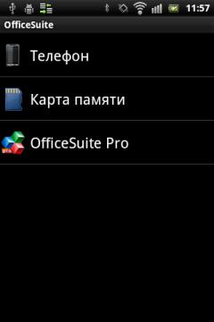 Обзор Sony Ericsson Xperia mini pro. Скриншоты. OfficeSuite