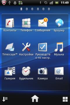 Обзор Sony Ericsson Xperia mini pro. Скриншоты. Список программ