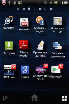 Обзор Sony Ericsson Xperia mini pro. Скриншоты. Быстрое удаление программ