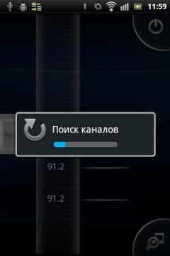 Обзор Sony Ericsson Xperia mini pro. Скриншоты. Радио, поиск каналов