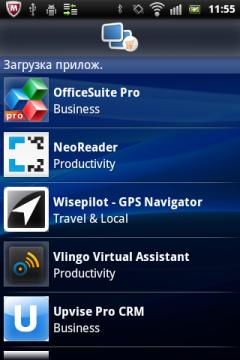 Обзор Sony Ericsson Xperia mini pro. Скриншоты. Загрузка приложений