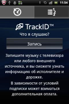 Обзор Sony Ericsson Xperia mini pro. Скриншоты. TrackID