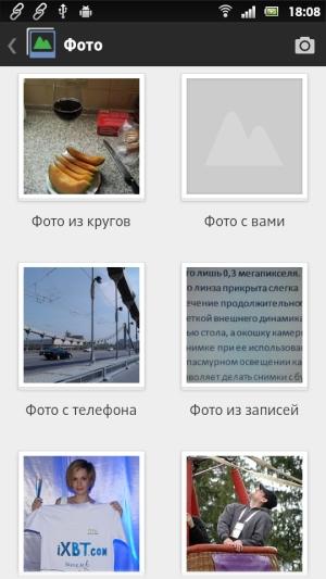 Телефонная Часть Программы Для Андроид