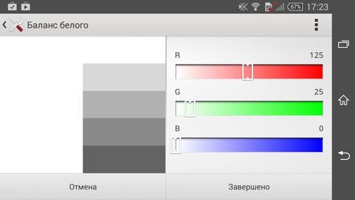 Обзор смартфона Sony Xperia T3. Тестирование дисплея