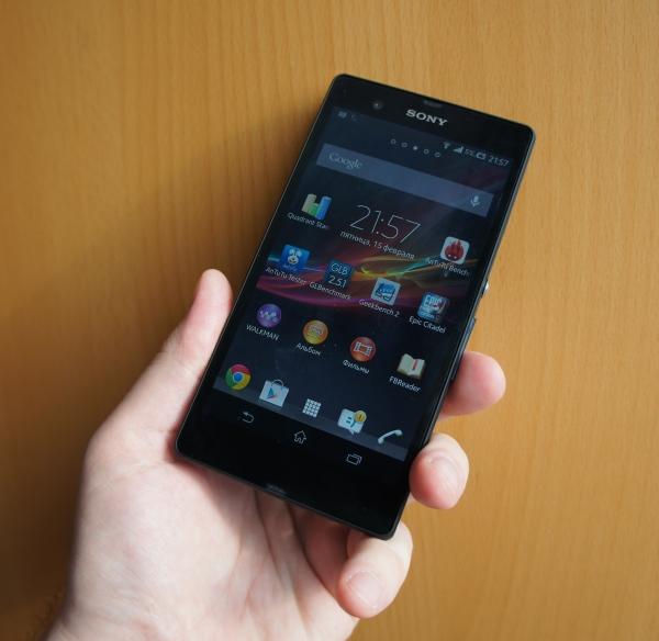 Скачать Игру На Sony Xperia img-1