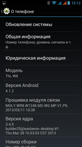 Обзор ThL W8. Скриншоты. Информация о системе