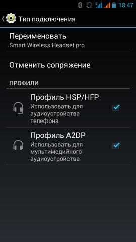 Обзор ThL W8. Скриншоты. Настройки Bluetooth