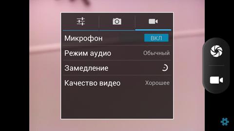 Обзор ThL W8. Скриншоты. Настройки камеры